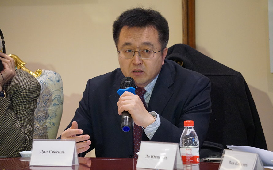 The academic symposium marking the SCO Charter's 15th anniversary