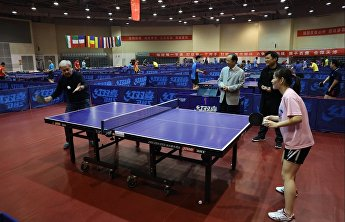 All-China Table Tennis Training Center
