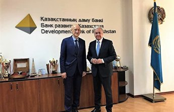 SCO Secretary-General meets with CEO of the Development Bank of Kazakhstan
