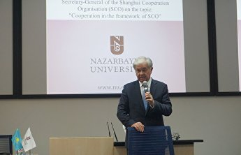 SCO Secretary-General speaks at Nazarbayev University