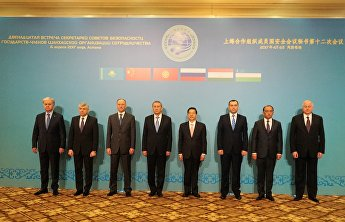 The 12th meeting of the SCO National Security Council Secretaries