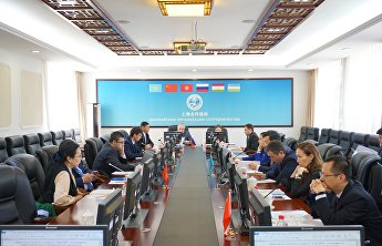 The 28th meeting of the SCO Commission of Senior Officials in Charge of Trade and Economic Cooperation