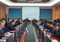 The third meeting of the SCO Special Working Group on Trade Facilitation