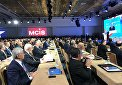 The Sixth Moscow Conference on International Security