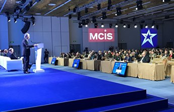 SCO Secretary-General Rashid Alimov delivered opening remarks at the 6th Moscow Conference on International Security's plenary session