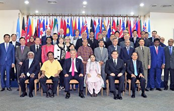 The 73rd ESCAP Session