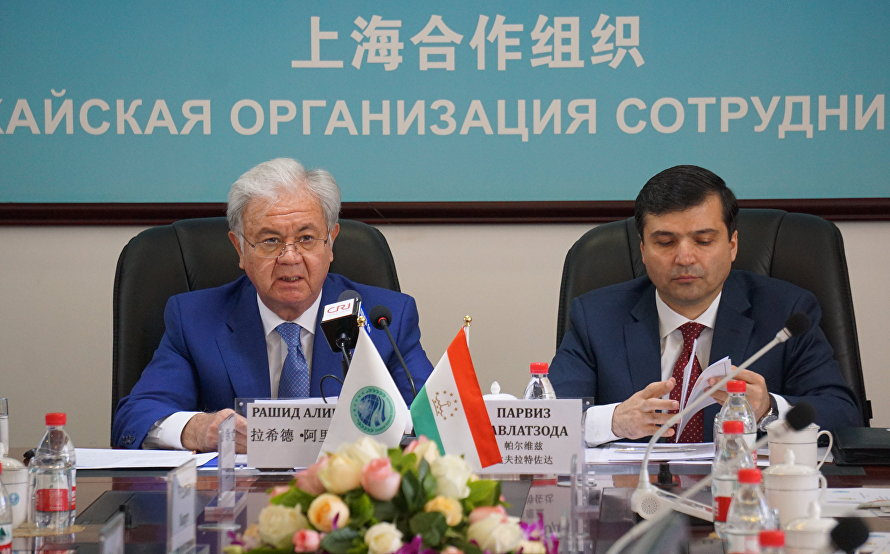 The roundtable presentation of Tajikistan's National Development Strategy for the Period up to 2030
