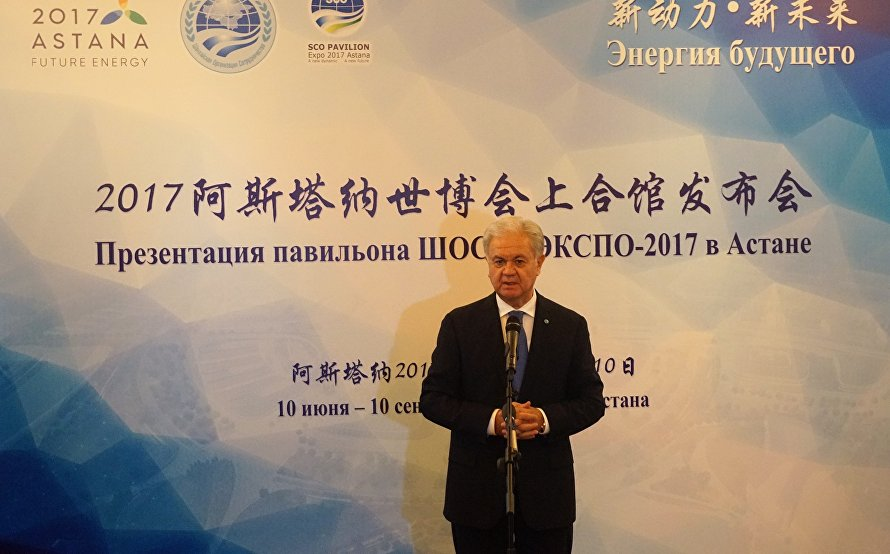 The presentation of the SCO pavilion at the EXPO 2017 International Specialised Exhibition