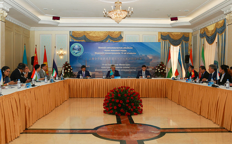 The 14th meeting of SCO Culture Ministers