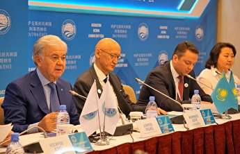 The meeting of the SCO Interbank Consortium (SCO IBC)