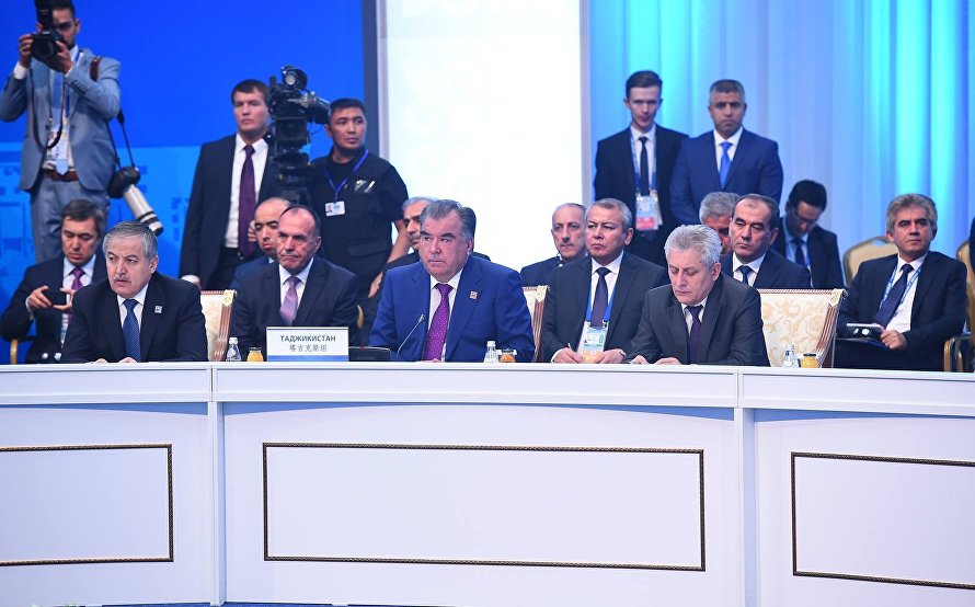 The Shanghai Cooperation Organisation Heads of State Council Meeting