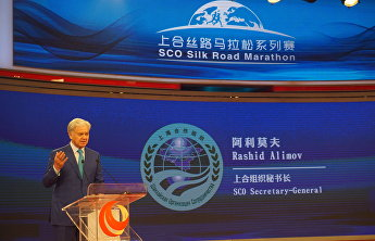 The official presentation of the SCO and CICA International Marathon