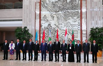 The Fifth China-Central Asia Cooperation Forum