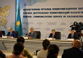The news conference in Astana dedicated to the SCO and CICA Astana International Marathon