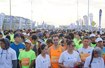 The SCO and CICA International Marathon