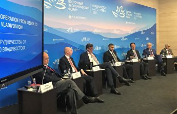 SCO Secretariat delegation at Eastern Economic Forum in Vladivostok