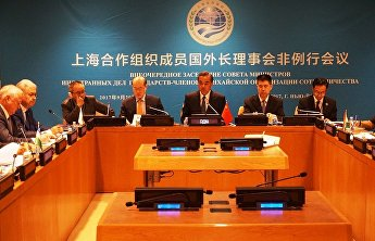 The Extraordinary Meeting of the Council of Ministers of Foreign Affairs of the Shanghai Cooperation Organization