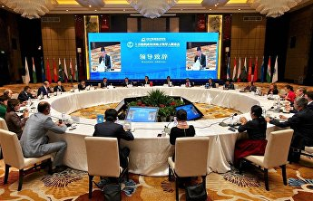 A delegation of the SCO Secretariat took part in the 2017 Euro-Asia Economic Forum