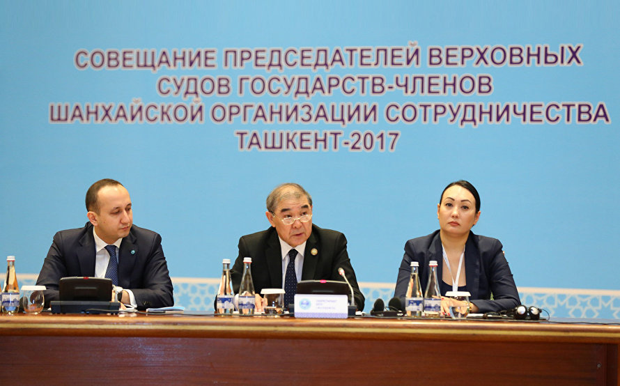 The meeting of Supreme Court Chief Justices from the SCO member states
