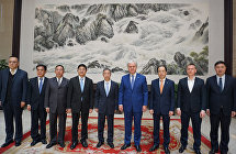 The meeting with Vice Governor of Yunnan Province