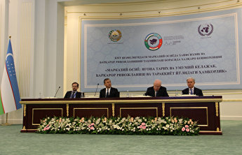 "The international conference, ""Central Asia: One Past and a Common Future, Cooperation for Sustainable Development and Mutual Prosperity,"" opened in Samarkand"