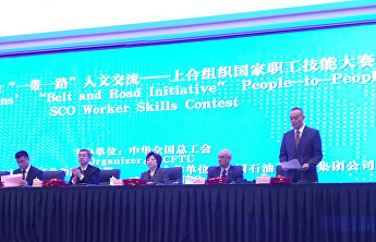China hosts SCO professional skills competition