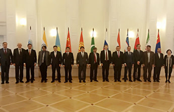 The 16th meeting of the Shanghai Cooperation Organisation ministers responsible for foreign economic and foreign trade activities
