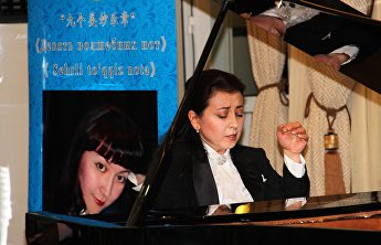 SCO headquarters hosts second concert of the Nine Magical Notes series