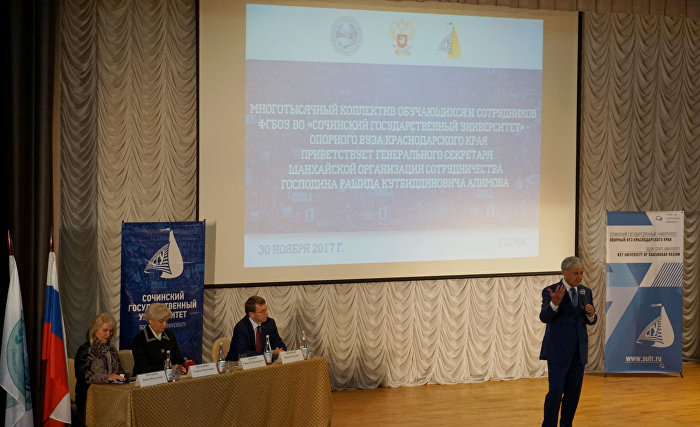 The meeting with the teaching staff and students of Sochi State University