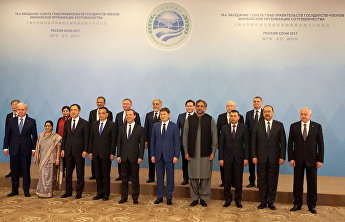 The Meeting of the Heads of Government Council of the Shanghai Cooperation Organisation