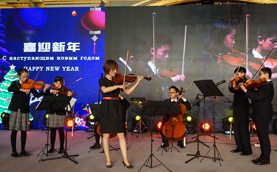 The SCO New Year Reception