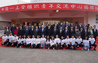SCO-China Centre for Youth Exchanges opens in Kunming
