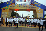 Friendlier! Closer! More close-knit! – The SCO International Marathon in Kunming