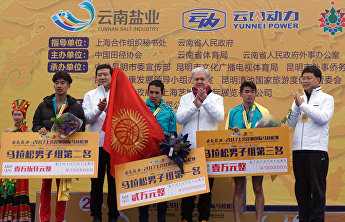 SCO International Marathon: march of winners