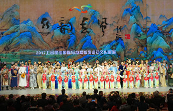 Kunming hosts a grand gala concert