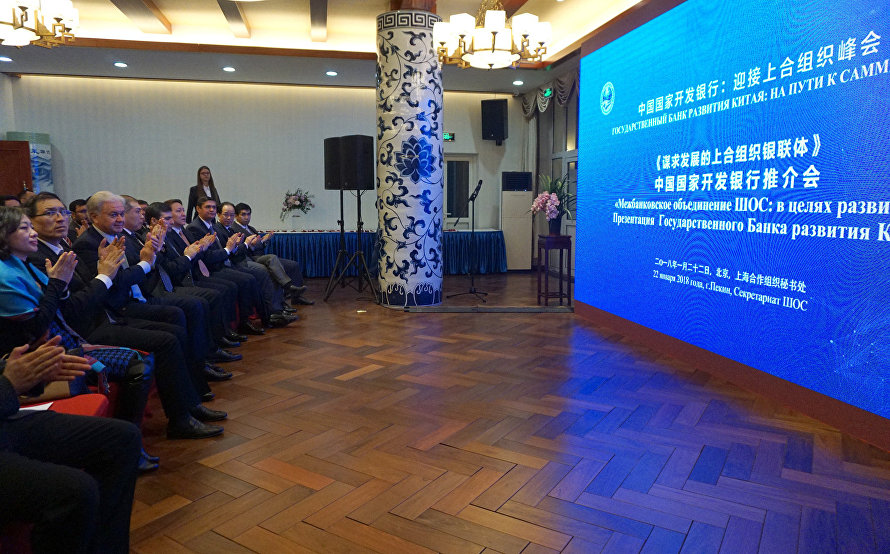 Presentation of China Development Bank and SCO Interbank Association at SCO Headquarters