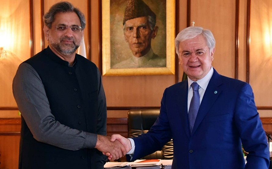 SCO Secretary-General meets with Prime Minister of Pakistan