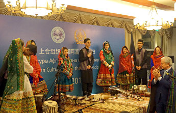 The Day of Afghan Culture