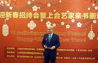 Beijing hosts a Spring Festival reception