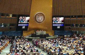 women's issues in UN headquarters in New York