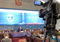 STATEMENT by the Shanghai Cooperation Organisation's Observer Mission
