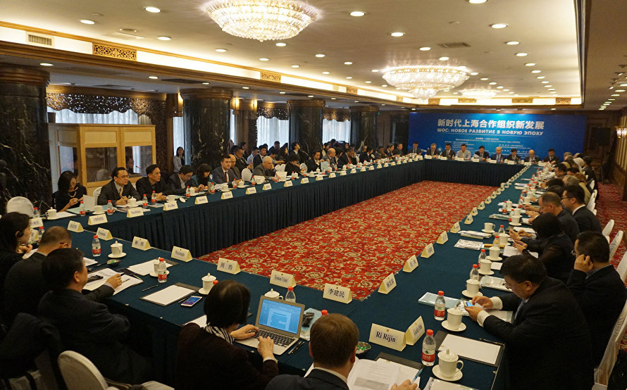 The Shanghai Cooperation Organisation: New Era, New Development international forum