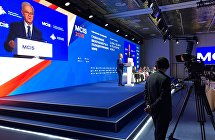 The SCO delegation is attending the 7th Moscow Conference on International Security