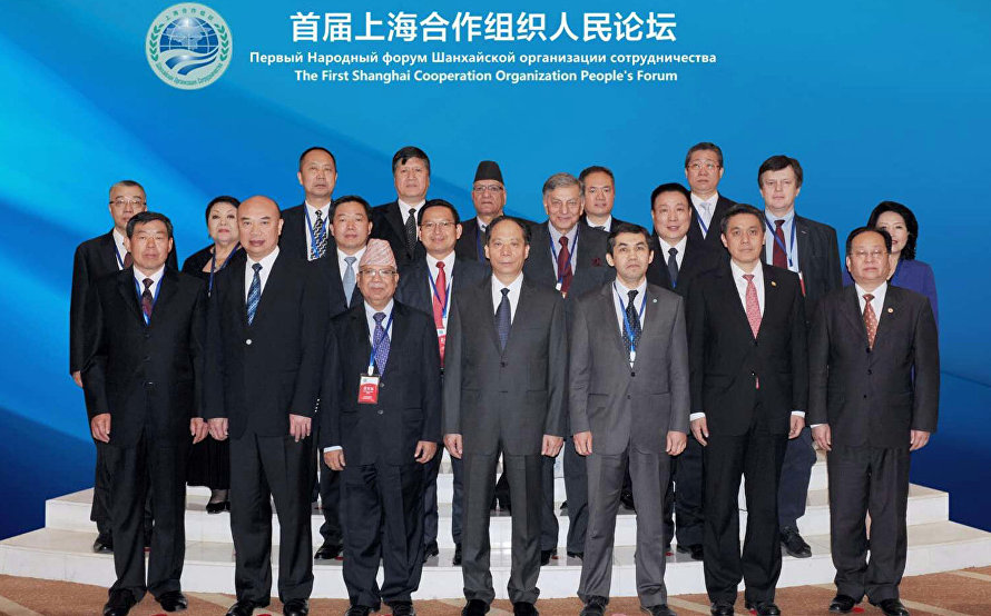 China's Xian hosts 1st SCO People's Forum