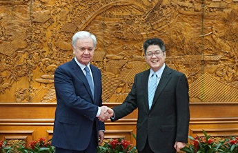 The meeting with Deputy Minister of Foreign Affairs of the People's Republic of China Le Yucheng
