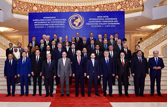 The meeting of high-level Dushanbe conference