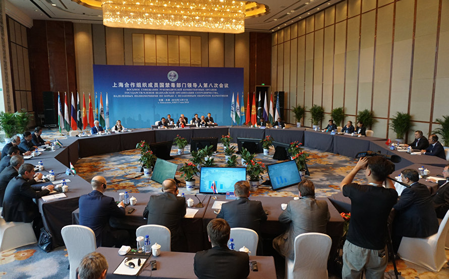 The 8th Meeting of Heads of the SCO Member States' Counter-Narcotics Agencies