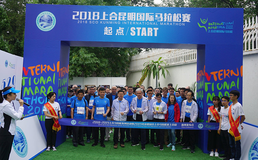 SCO Secretary-General announces SCO marathons in Kunming and Beijing