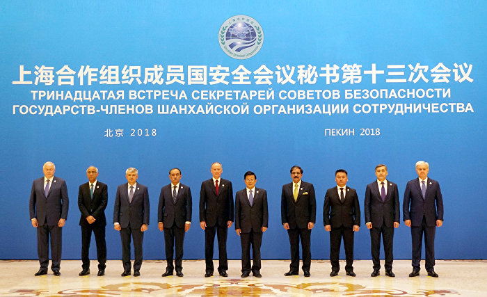 Press release on the outcome of the 13th meeting of the SCO National Security Council Secretaries