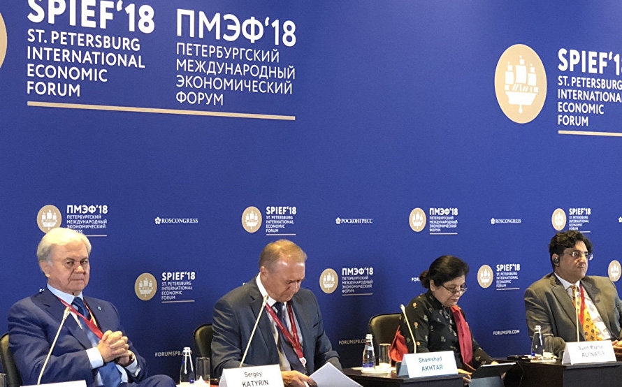 SCO Secretary General attends SPIEF 2018 events